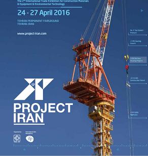 Project Iran