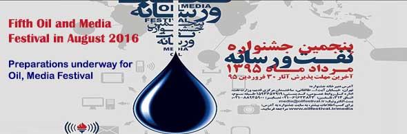 Preparations underway for Oil, Media Festival